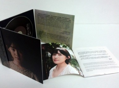 PetryMeetSong_package1