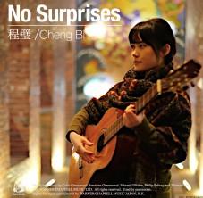 NoSurprises_ChengBi_Jacket